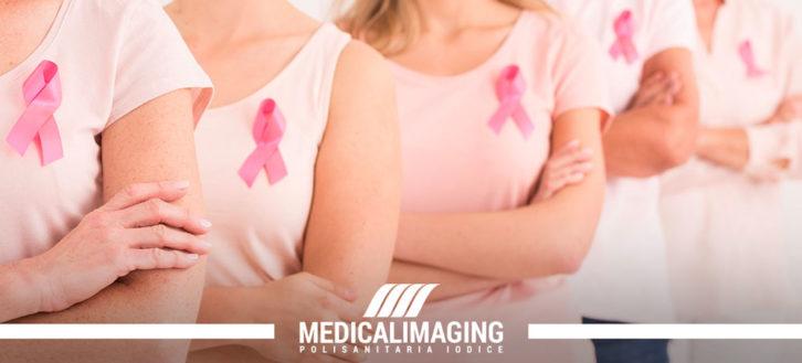 Breast Unit - Centro Senologico a Caserta
